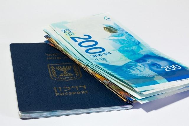 איתור כספים לפי תעודת זהות